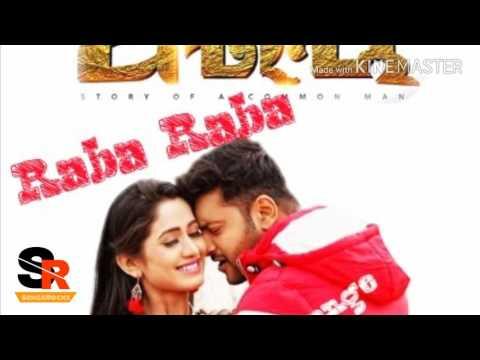 Xxx Mp4 Raba Raba Abhay Audio Song Anubhav And Elina Latest Song 3gp Sex