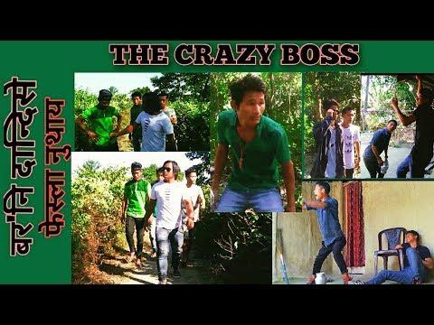 Xxx Mp4 The Crazy Boss New 2018 Amp 2019 Bodo Funny Video 3gp Sex