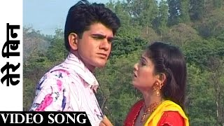 तेरे बिन - Tere Bin SAD SONG || NEW HARYANVI SONG || Uttar Kumar || Haryanvi MOVIE