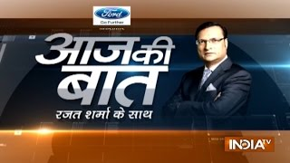 Aaj Ki Baat with Rajat Sharma | 24 April, 2017 - India TV