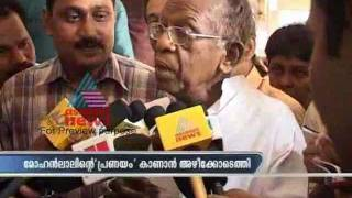 Sukumar Azhikode appreciates mohanlal's acting