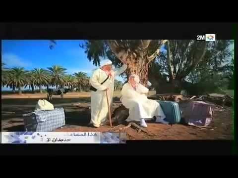 برامج رمضان - جميع حلقات لكوبل 30 حلقة كاملة - L'couple 2013, tous les épisodes