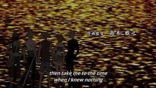One Piece : Ending 1 Memories subtitle English [HD] TV size