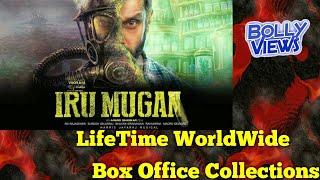 IRU MUGAN 2016 South Indian Movie LifeTime WorldWide Box Office Collections Verdict Hit or Flop