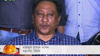Australia refuse to play in BD for terrorism, We can not accept it - Papon I News & Current Affairs