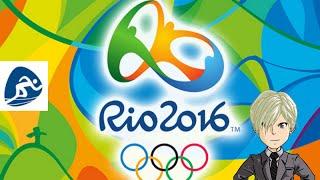 Olympic Games Rio 2016 - Disco/Salto in Alto - Olimpiadi Complete Giornata #12