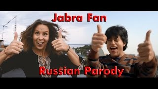 Jabra Fan Anthem Russian Parody || Shahrukh Khan || Elena Riazanova || From Russia with love