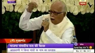 Advani breaks down into tear while meeting Narendra Modi, the next PM of India