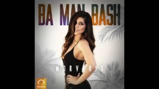 "Morvarid - ""Ba Man Bash"" OFFICIAL VIDEO"