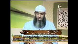 الشيخ مسعد أنور - النبلاء20 - صلاح الدين الأيوبي2