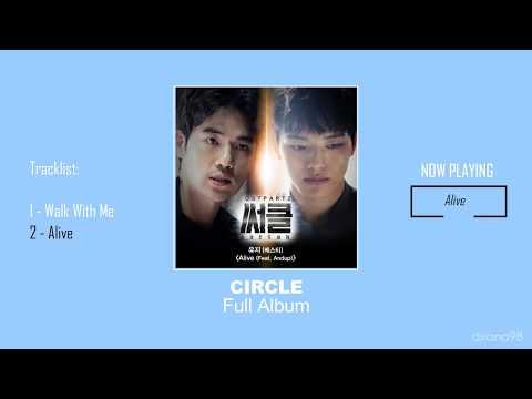 CIRCLE OST | Full Album