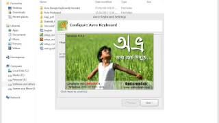 How to Write Bangla easily and Install Avro keyboard perfectly