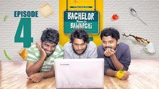Kurkure Bhel - Bread Samosa | Bachelor Room lo Bawarchi - Cooking Diary 4  | Chai Bisket