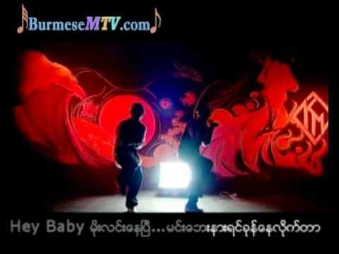 Xxx Mp4 Girlfriend Kaung Myat Moe Yu San 3gp Sex