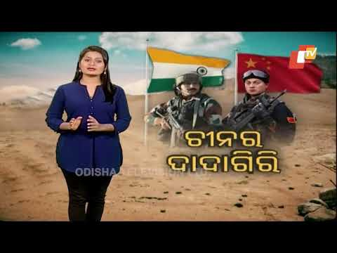 Xxx Mp4 Special Report Ep 970 20 Aug 2018 Worsening Indo China Relations OTV 3gp Sex