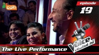 The Voice of Afghanistan Episode 19 (Live Show)
