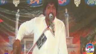 Ghulam Akbar Beraj of Sehwan Shareef   Majlis 29 Shaban 2017 Pirwala Jhang