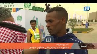 أخبار الرياضة - الفيفا يقترب من سحب تنظيم كأس العالم من قطر