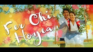 Fer Ohi Hoyea ( Full Song) - Jassie Gill || Sargi Punjabi Film || Lokdhun Punjabi