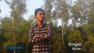 opekkha official bangla music video by allif sagor