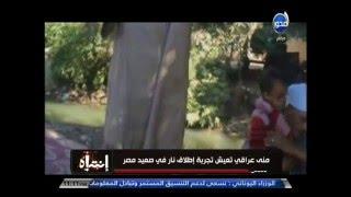 #انتباه : حصريا .. ننفرد بأولى لقطات جريمة ثأر على الهواء فى محافظة قنا .