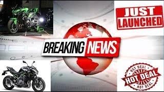 BREAKING NEWS!!  KAWASAKI Z900 LAUNCHED IN INDIA