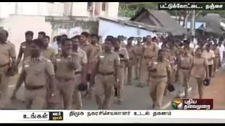 Murdered DMK Thanjavur secretary laid to rest