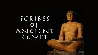 Писцы Древнего Египта / ძველი ეგვიპტის მწერლები (2013)