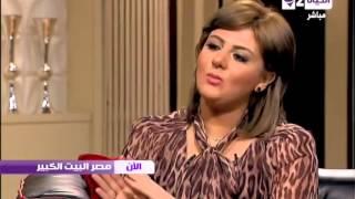 مصر البيت الكبير - المطربة شذى تروى تجربة فيلم قاطع شحن والمشاكل التى كانت تحيطة من كل الجوانب