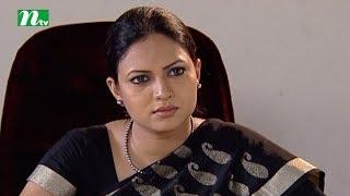 Bangla Popular Natok - Nabila Chorito   Episode 17   Richi   Bonna   Kochi