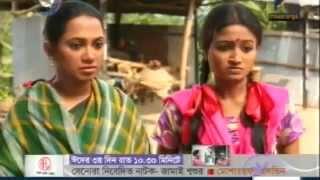 Bangla New  HD Natok '' Khayesh'' Part 1 by Mosharraf Karim  2015