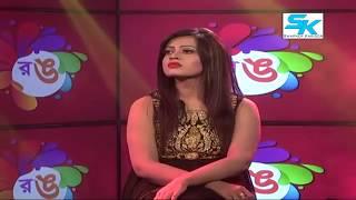 Ami Satar janina   Jadu Ritchil     Bangla New Music Video 2017
