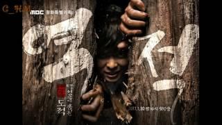 Ahn Ye Eun - If Spring Comes Rebel OST Arabic sub