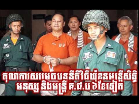 RFA Cambodia Hot News Today Khmer News Today Night 27 04 2017 Neary Khmer