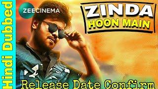 Zinda Hoon Main (Gunturodu) New Hindi Dubbed Full Movie | Confirm Release Date