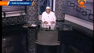 Path To Salvation 18), Allah's Forgiveness, Sh Karim Abu Karim