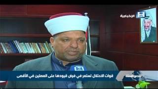 وزير الأوقاف الفلسطيني: إسرائيل لديها سياسة خبيثه.. وتريد أن تأجج المنطقة بحرب دينية
