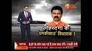 लोहरदगा विधायक पर लगा मजदुर मारपीट का आरोप हुवा केश
