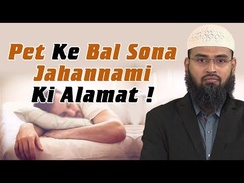 Xxx Mp4 Pet Stomach Ke Bal Sona Mana Hai Aur Ye Suffocation Death Ki Ek Wajah Bhi Hai By Adv Faiz Syed 3gp Sex