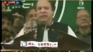 dakhy shahbaz sharif ny kia kiya jab go nawaz go ka nara laga