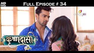 Krishnadasi - 11th March 2016 - कृष्णदासी - Full Episode (HD)