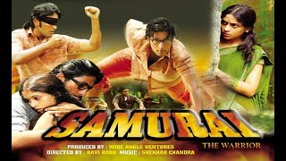 Samurai Prince 2 (Mansara) 2017 Latest South Indian Full Hindi Dubbed Movie | 2017 Action Movie