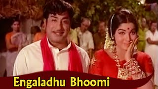 Engaladhu Bhoomi - Sivaji Ganesan, Jayalalitha - Needhi - Tamil Super Hit Song