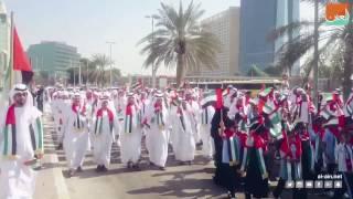 مسيرة العز والولاء في يوم العلم الإماراتي
