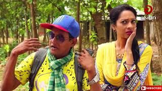 Bangla Natok Moger Mulluk EP 18 || Bangla comedy natok eid 2017 || Bangla natok comedy HD