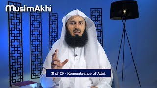 EP18 | Contentment from Revelation | Ramadan Series 2019 | Mufti Menk