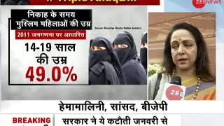 Hema Malini: Triple talaq bill will end sufferings of Muslim women