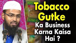 Gutka - Tobacco Ka Business Jayez Hai Kya By Adv. Faiz Syed
