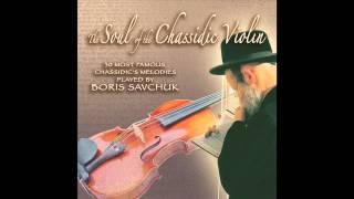 Mizmor Le'David  - The Soul Of The Chassidic Violin - Jewish Music