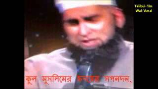 He Rasul Bijini ami Rekheso bedhe moore kon sutoy